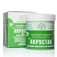 Акція!!! до 01,11,2019  Акрустал фитокрем  для лечения дерматологических заболеваний, псориаз 165 г