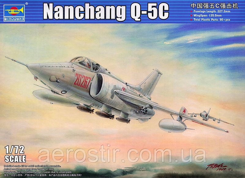 Nanchang Q-5C 1/72 Trumpeter 01685