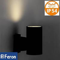Светильник бра Feron DH0701 черный Е27 IP54