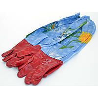 Резиновые перчатки с нарукавниками
