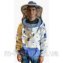 Куртка пчеловода ситцевая на кольцах