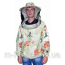 Куртка пчеловода ситцевая  на молнии