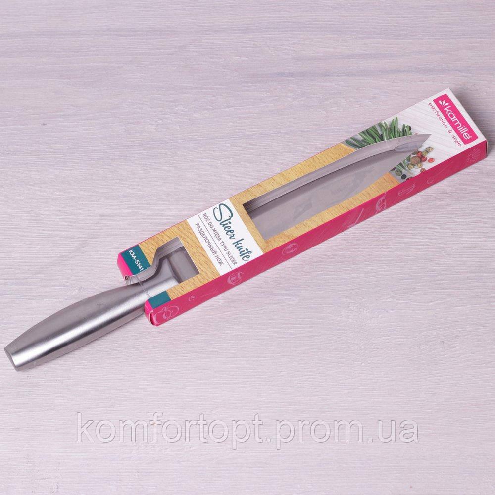 Нож разделочный Kamille KM5141  20см