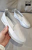 Самые мягкие и лёгкие балеточки Код 203 белый сатин, фото 1