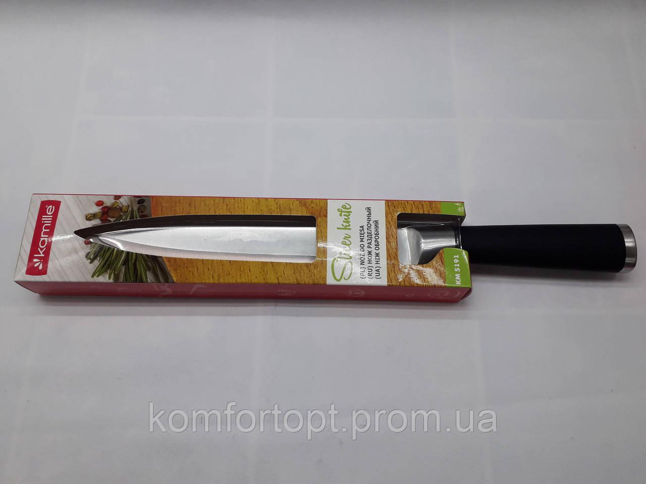 Нож разделочный Kamille KM5191  20см