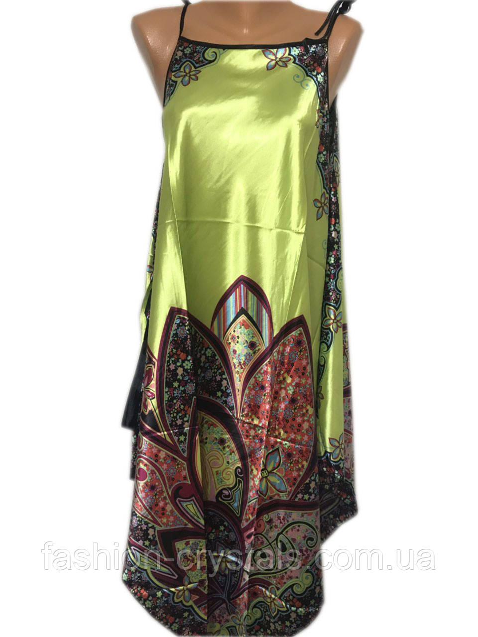 Шелковый сарафан с цветочным узором