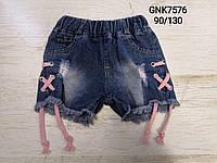 Шорты джинсовые для девочек оптом, Glo-story, 90-130 см,  № GNK-7576, фото 1