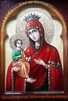 Икона писаная Божьей Матери Троеручница 35*24 см