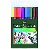 Набор Ручек капиллярных Faber Castell Grip 10 шт 0,4мм 151610