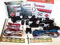Комплект Автомобильная охранная система сигнализация CONVOY XS-5 + центральные замки Fantom CL-480