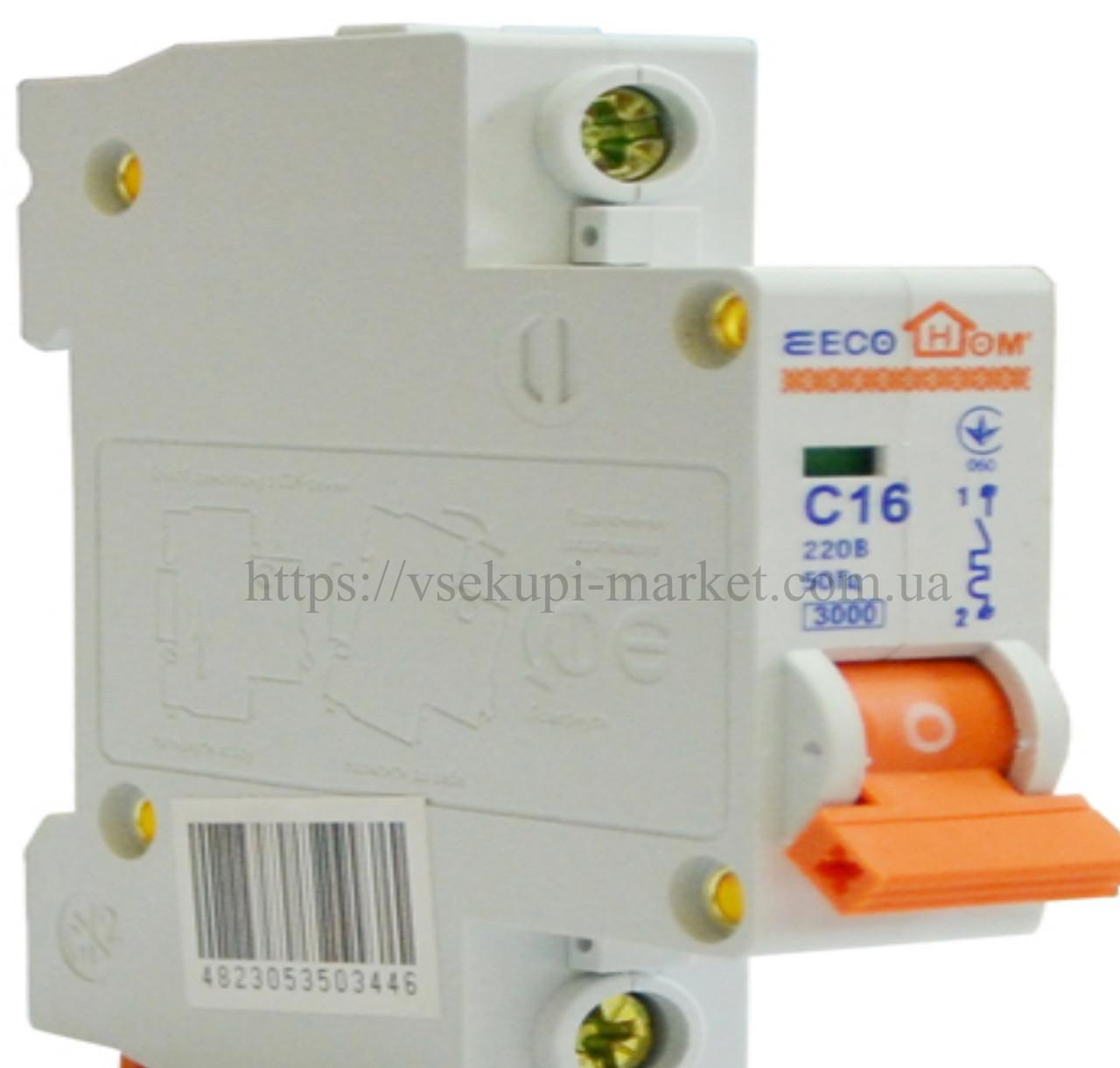 Автоматический выключатель ECO 1P 16A ECOHOME АСКО