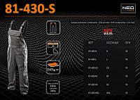Полукомбинезон размер 48, 164-170мм., NEO 81-430-S