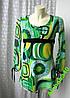 Платье женское легкое стрейч мини бренд AX Paris р.44