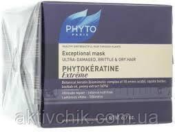 Phyto Phytokeratine Reparative mask  Фито Фитокератин Маска интенсивное восстановление