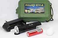 Аккумуляторный фонарь Ultrafire Wf-301