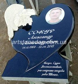 Памятник в виде сердца с ангелом из мрамора 3