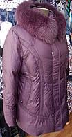 Женская зимняя куртка , фото 1