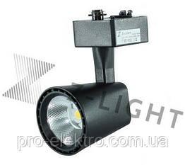 Трековый светодиодный LED светильник ZL4010 20w 4000k LED track black 20W 700Lm  Z-Light
