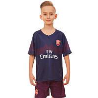 Детская футбольная форма ФК Арсенал 2018-2019г
