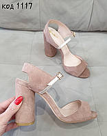 Сертифицированная обувь от тм Вико, Люкс-качество. Код 1117 беж