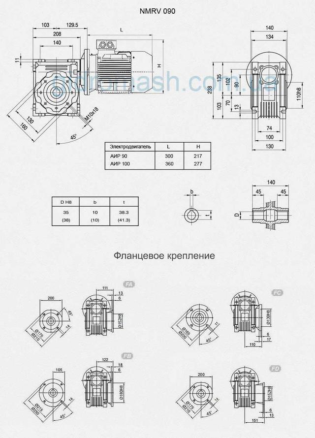 Размеры мотор-редуктора NMRV-090