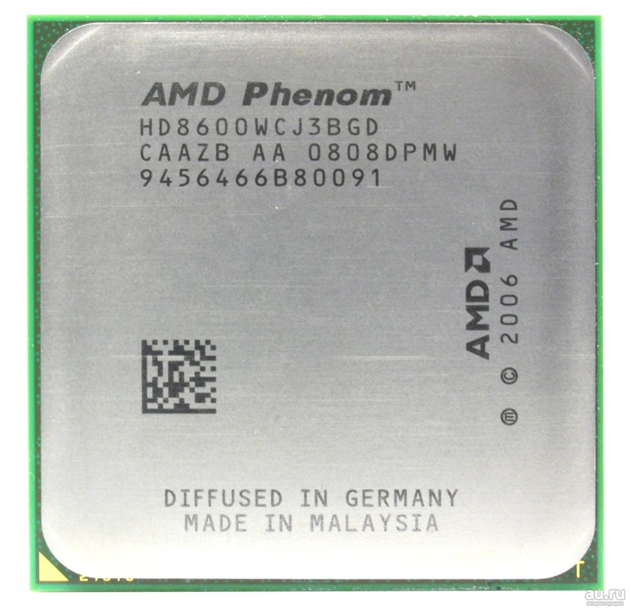 Процессор AMD Phenom X3 8600 2.30GHz/2M/1800 (HD8600WCJ3BGD) sAM2+, tray