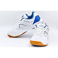 Кроссовки теннисные Health