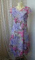 Платье женское легкое летнее нарядное вискоза бренд Chianti р.46