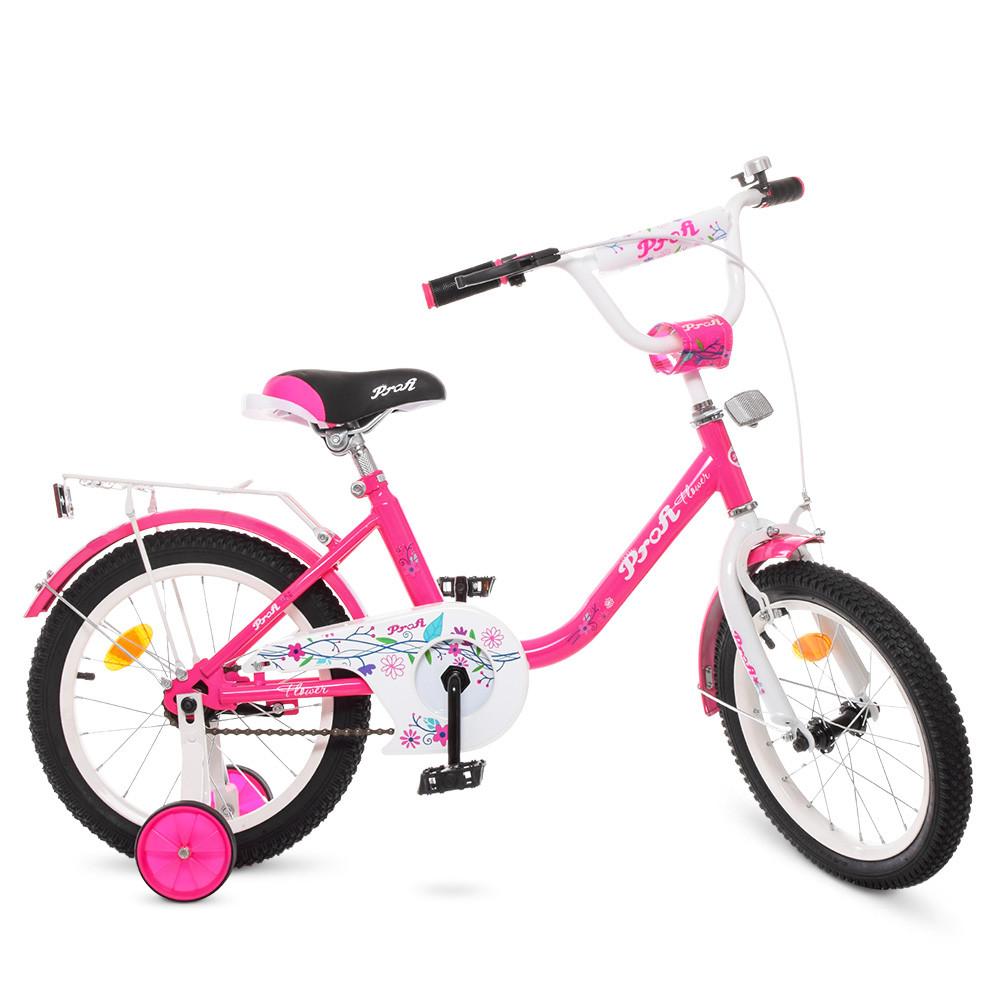 Велосипед детский PROF1 16д. Y1682 Малиновый