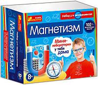 Ранок (Креатив) 0324 Наука Магнетизм 14 опытов по физике (12115011Р)