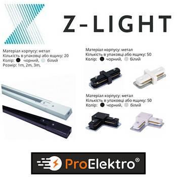 Фурнитура для трековых светильников Z-Light