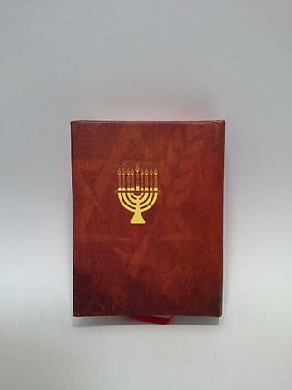 Фоліо Подарок Еврейское остроумие Земля обетованная, фото 2
