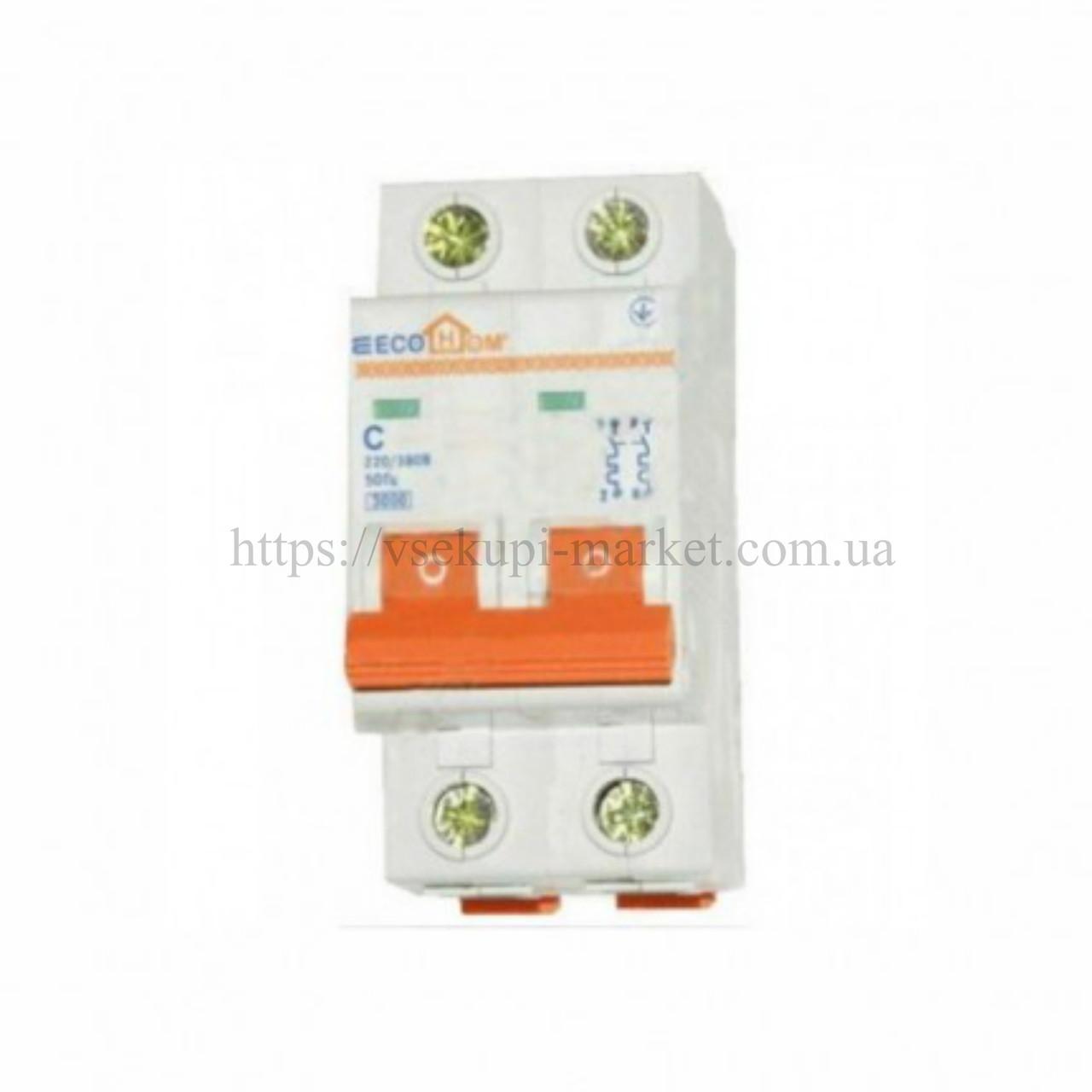 Автоматический выключатель ecohome eco 2p 32А