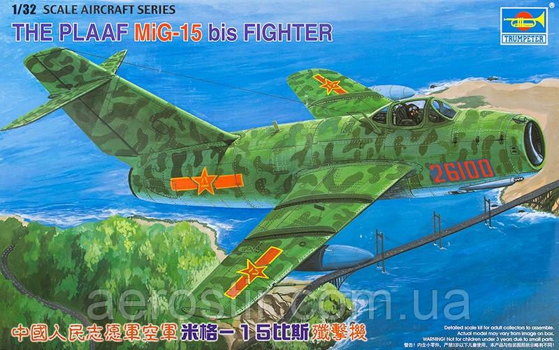 МиГ-15бис 1/32 Trumpeter 02204