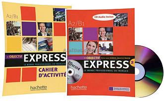Французский язык / Objectif Express / Livre+Cahier d'activité. Учебник+Тетрадь (комплект), 2 / Hachette
