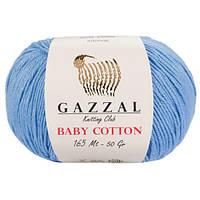 Пряжа из хлопка Gazzal Baby cotton 3423 голубой (Газзал Беби Коттон)