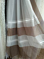 Шикарная Турецкая тюль в бежевую полоску королевский фатин, фото 1