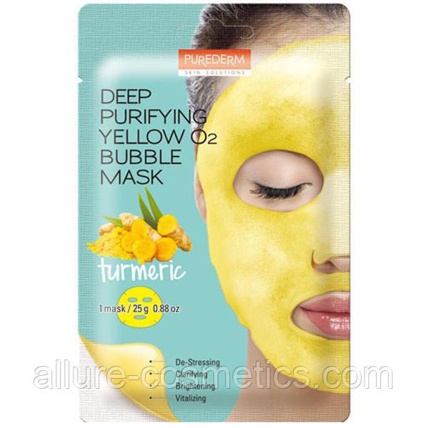 Кислородная тканевая маска c экстрактом куркумы Purederm Deep Purifying Green O2 Bubble Mask Turmeric