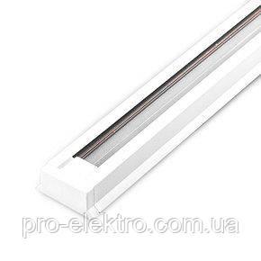 Шинопровод (рельса) для трековых светильников ZL40041 1 метр Z-Light Белая