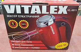 Миксер ручной VITALEX VL-5011 (6 скоростей + TURBO) 300W