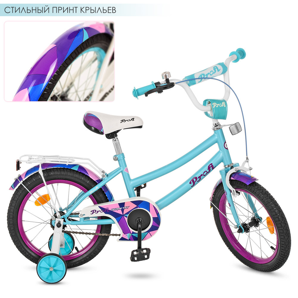 Велосипед дитячий PROF1 16д. Y16164 Блакитний