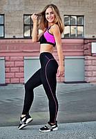 """Лосины для спорта и фитнеса """"StarSlim"""" розовые, фото 1"""