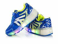 Хилисы! Светящиеся кроссовки ролики на колесиках р. 30-38