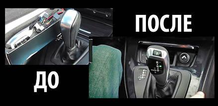 Ручка переключения передач для BMW E46 E60 E61 E63 E64 с led-дисплеем, фото 3