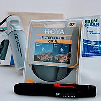 Фильтр Hoya TEK Pol-Circ.SLIM 67mm + средства для чистки
