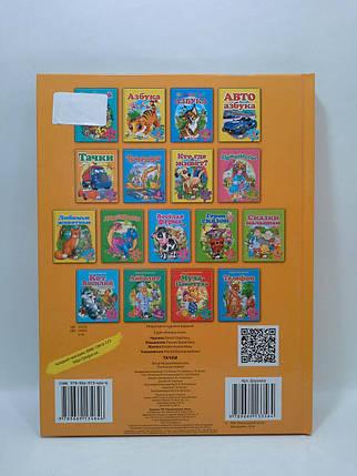 Книга пазл 6 Р Тачки зеленая Пегас, фото 2