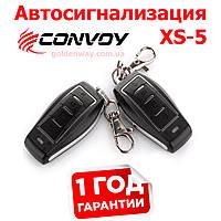 Автомобильная охранная система сигнализация Convoy XS-5 v.2 с турботаймером и динамическим кодированием