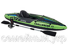 Одноместная надувная лодка. Размер: ДхШхВ 247х76х38 см. Intex 68305 Challenger K1 Kayak, фото 3