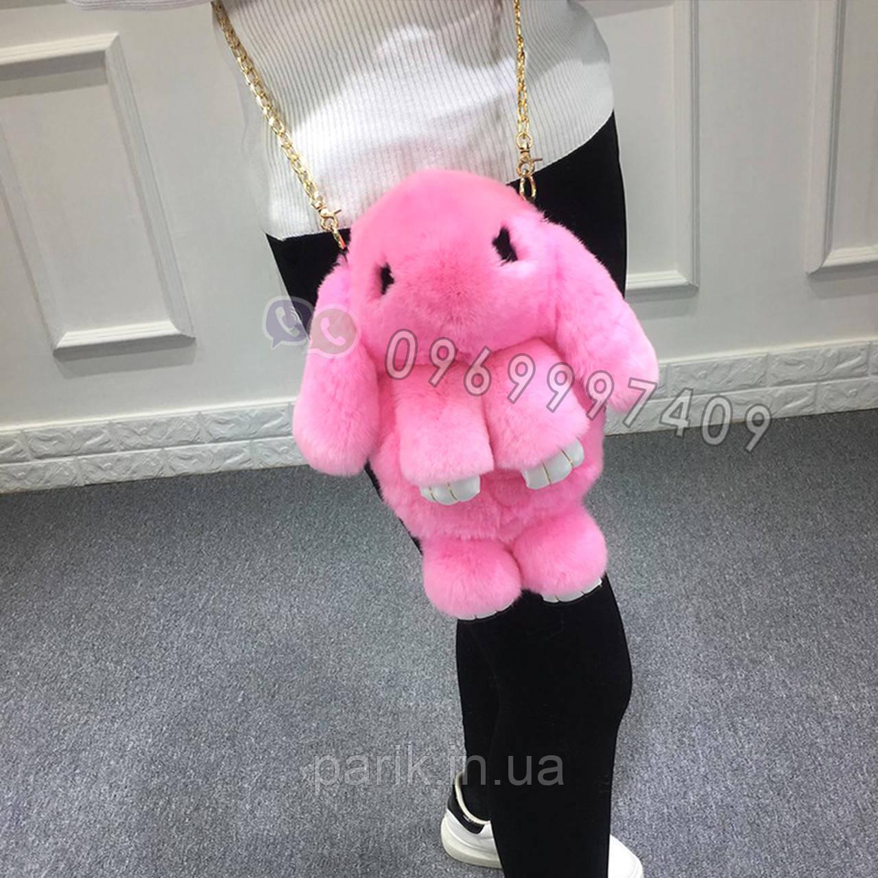 """🐰 Сумка-Рюкзак 🐰 розовый меховой💕  Кролик """"Rex Fendi"""" (зайка, зайчик) как игрушка"""