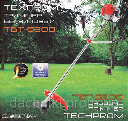 Бензокоса Техпром 6300  (5 ножей / 5 бабин с леской), фото 2